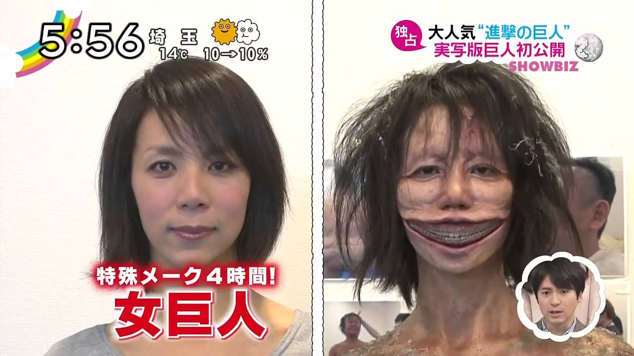 Japanese CM Attack on Titan Live Action Movie