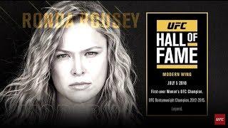 Hall da Fama do UFC: Ronda Rousey