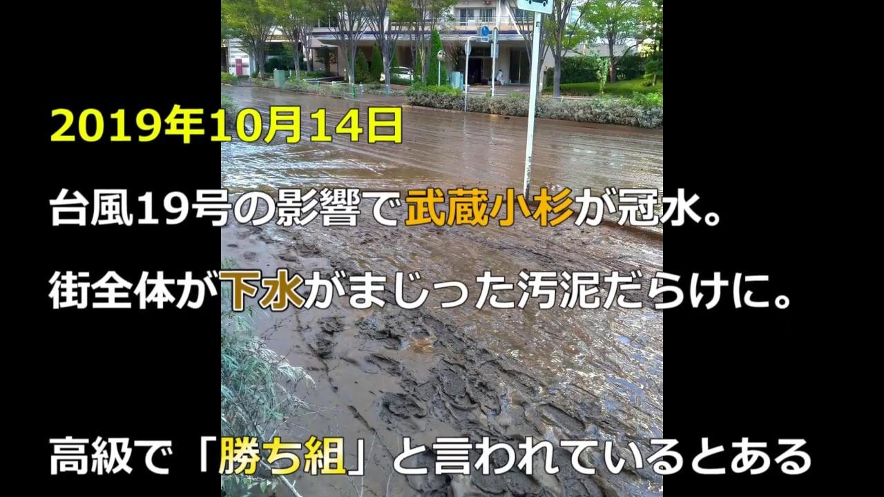 うんこ 武蔵小杉