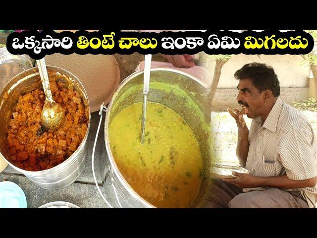 Road Side Food In Hyderabad   అన్నం కాదు అమృతం అంటున్నారు మరి