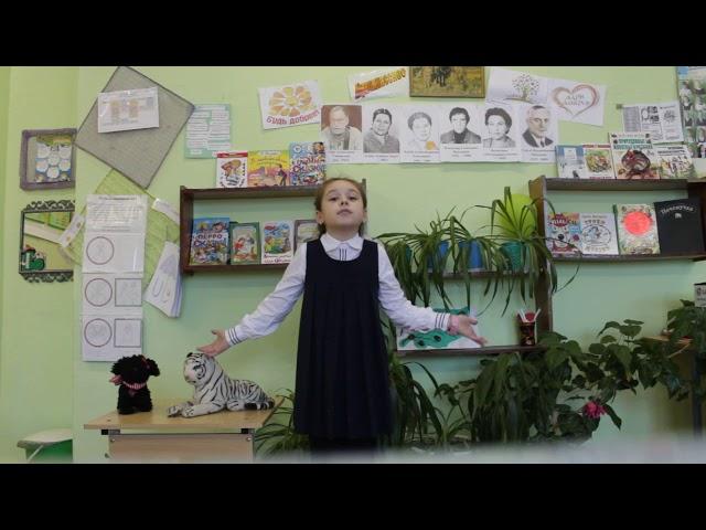 Изображение предпросмотра прочтения – ДаринаОбвинцева читает произведение «Пожалуйста, добрым будь!» Л.Ерохиной