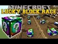 Minecraft: AMAZING STRUCTURES LUCKY BLOCK RACE - Lucky Block Mod - Modded Mini-Game