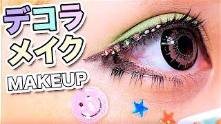 Japanese DECORA MAKEUP|紅林大空のデコラメイク2016年版 thumbnail