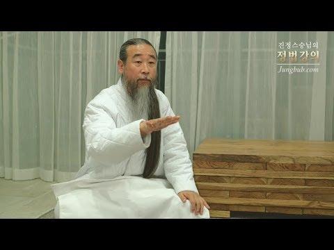 [정법강의] 2491강 인류대민사업 나갈 때의 자세 (6/6)