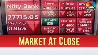 Nifty At 10918, Sensex Dips 267 Points, Tata Motors Dips By 9.6% | Akhiri Sauda