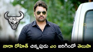 Asura Movie Scenes Nara Rohith Talks With Priya Father About His Love