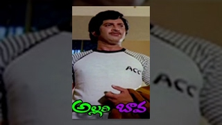 Allari Bava Full Length Telugu Movie || Krishna, Jayaprada