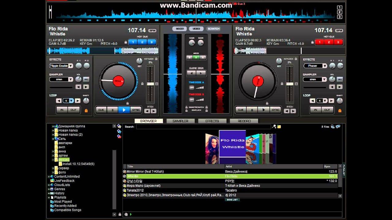 VIRTUAL MIX DJ GRATUITEMENT PRO 6.0.4 TÉLÉCHARGER