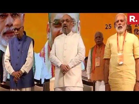 BJP National Executive Meet In Delhi