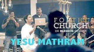 Yesu Mathram | Dr. Blesson Memana New song | For the Church [HD]