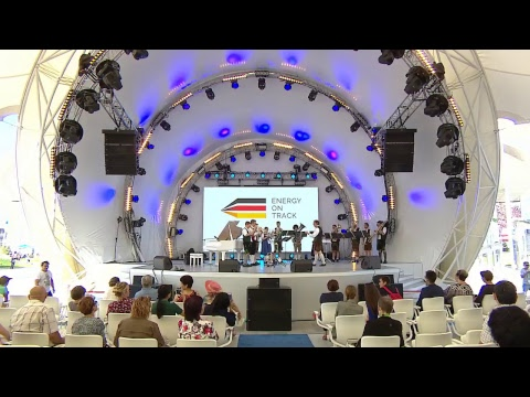 EXPO-2017. National Day of Germany