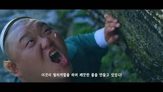 KOREAN COMMERCIALS 2019 06  이준혁 춘식 제주삼다수