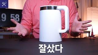 전기포트 최고존엄, 샤…