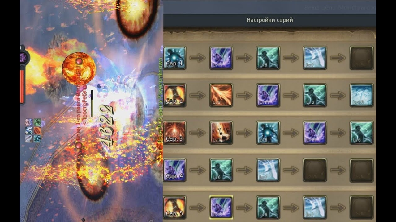 Aion 5. 4 best sorcerer creation point skill youtube.
