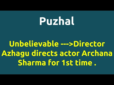 Puzhal |2010 Movie |IMDB Rating |Review | Complete Report | Story | Cast