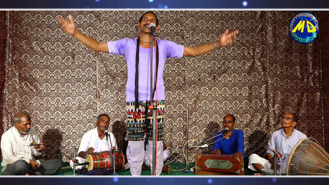 Udal ka vivah उर्फ नरवर गढ़ की लड़ाई part-1 गायक  रामगुलाम birha सिंगर बिरहा king रामगुलाम (खलीफा)