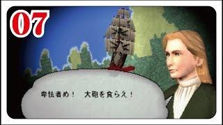 07【PS2】neo atlas iii - パン屋さん