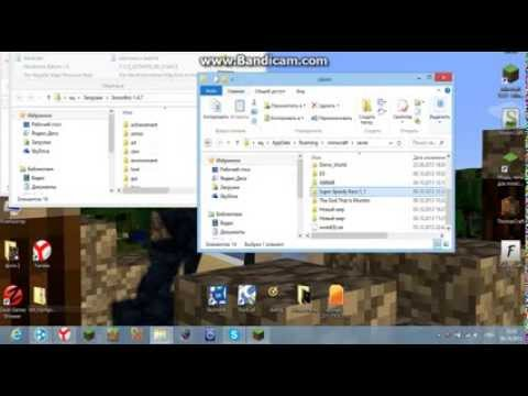 видео: Как установить карту или texturpak на minecraft 1.5.2(windows 8)