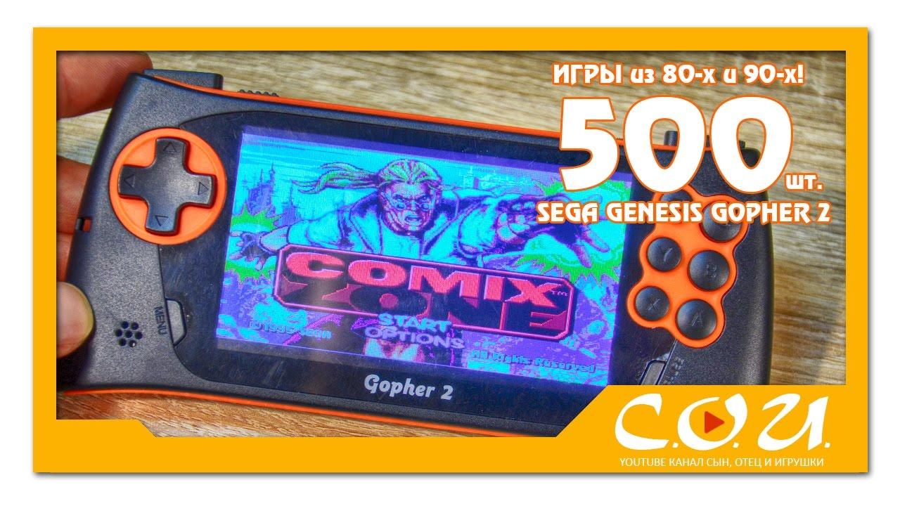 Should You Buy the Gamerz Tek Mini Gen HD Sega Genesis and .