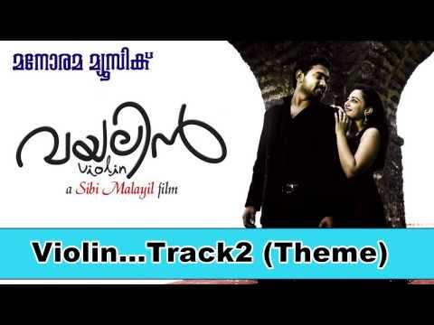 Violin (Track 2 - Theme)   Violin