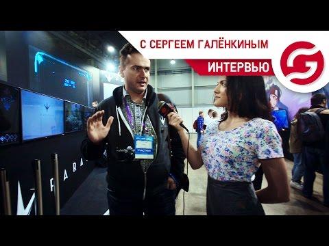 видео: Интервью с руководителем издательского подразделения  epic games — Сергеем Галёнкиным