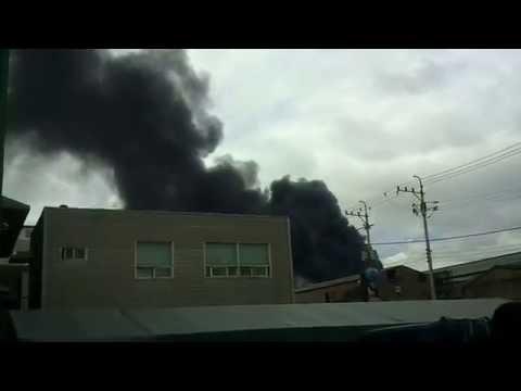 black smoke on korean air