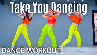 [Dance Workout] Jason Derulo - Take You Dancing | MYLEE Cardio Dance Workout, Dance Fitness