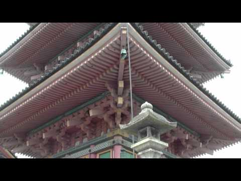 Kiyomizu-dera Buddist Temple