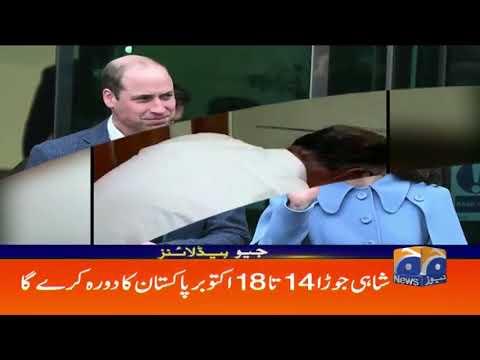 Geo Headlines - 07 PM | 20th September 2019