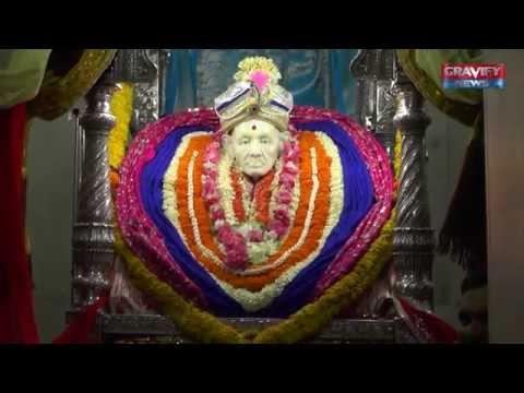 Siddharoodha Math Hubli