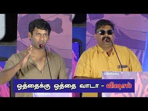 'TamilRockers'க்கு ஓபன் சேலஞ்சு விட்ட விஷால்!