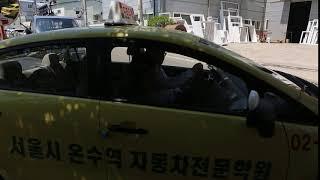 자동차운전면허전문학원_시흥
