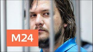 Жители Серпухова просят оставить обвиняемого в убийстве 5-летней девочки в СИЗО - Москва 24