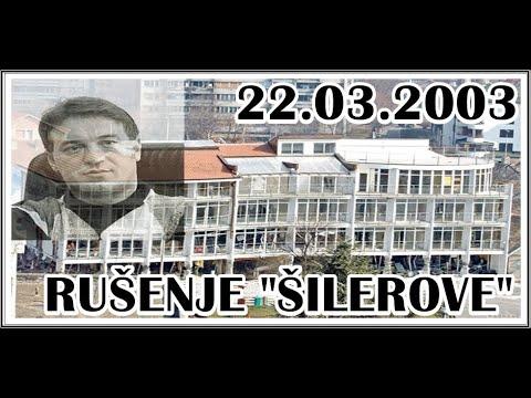 RUŠENJE ŠILEROVE (ZEMUNSKI KLAN) 22.03.2003