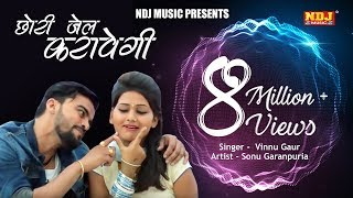 Download Video Live Dance Dhamaka | छोरी जेल करावेगी छोरी जेल करावेगी | New Haryanvi Dance 2016 MP3 3GP MP4