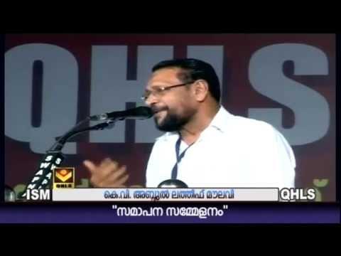 ISM KERALA QHLS 2015 | KV ABDUL LATHEEF MOULAVI |