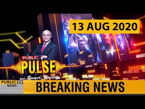 Public Pulse - Thursday 13th August 2020