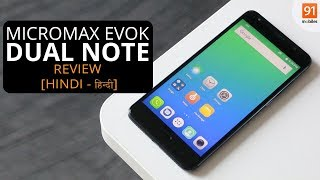 Micromax Evok Dual Note Hindi Review: Should you buy it in India?[Hindi - हिन्दी]