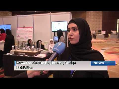 Kuwait University organizes 27th Engineering Design Exhibition