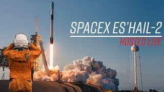 Watch SpaceX launch the Es'Hail-2 Satellite!