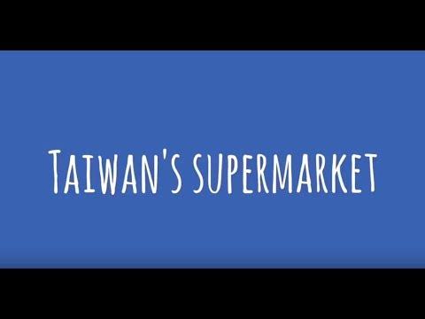 Taiwan's supermarket