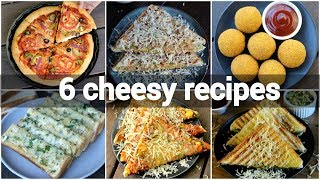 6 easy cheesy snack recipes collection  simple recipes with cheese  mozzarella cheese indian