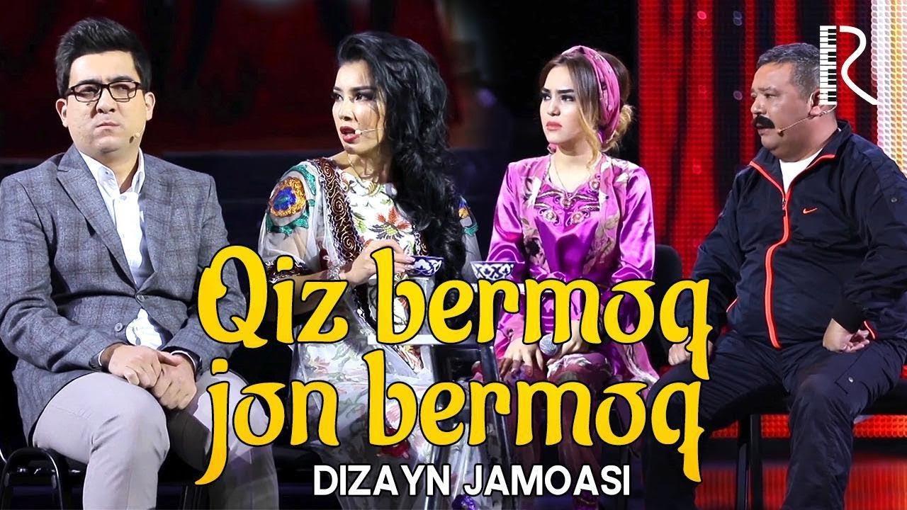 Dizayn jamoasi - Qiz bermoq jon bermoq | Дизайн жамоаси - Киз бермок жон бермок
