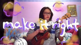 Download BTS (방탄소년단) 'Make It Right ' - ukulele fingerstyle practice time ooOofOof