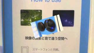 TDW2013 学校名 東洋美術学校 4ST-35 Projector Alarm 原田麻衣 検索動画 23
