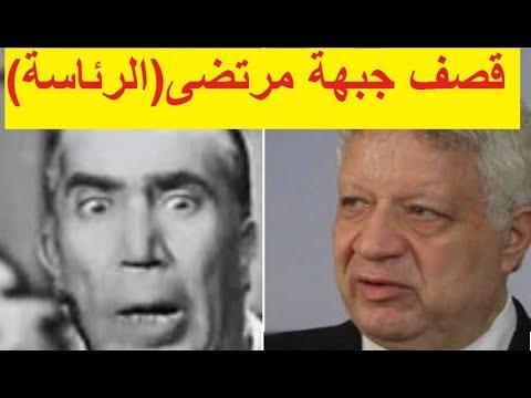 رد يوسف وهبي على مرتضى منصور مرشح الرئاسة.Murtaza Mansour presidential candidate in Egypt