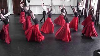 Испанский танец. 3 курс. МГКИ