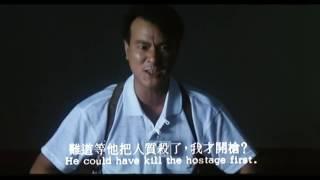"""Фильм Джона Ву. Наемный убийца. 1989 г. John Woo. The Killer."""" (фрагмент - Инспектор Ли)"""