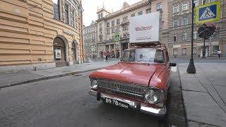 My Neighborhood in Saint Peterburg (Nevsky Prospect, Poltavskaya St.). Street View. Vlog
