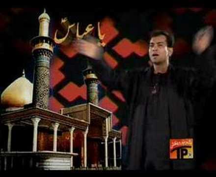 Ai Alamdaar ah - Safdar Abbas